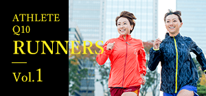 ATHELETE Q10 RUNNERS Vol.1