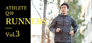 ATHELETE Q10 RUNNERS Vol.3